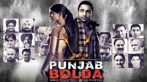 English movie from 2013: Punjab Bolda