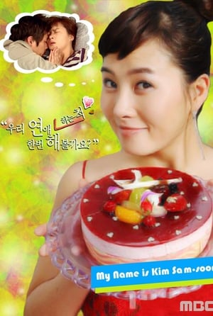 VER Mi adorable Sam Soon (2005) Online Gratis HD