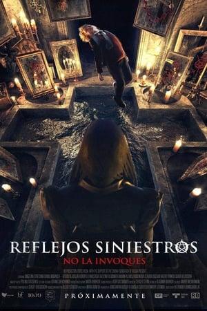 Reflejos siniestros (2019)