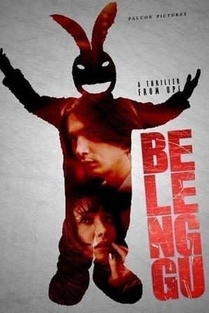 Belenggu (2012)