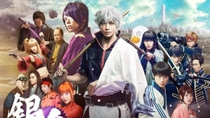 Gintama Live Action Movie (2017)