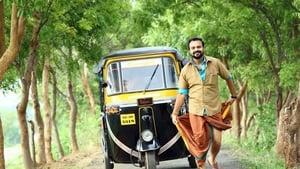 Jamnapyari