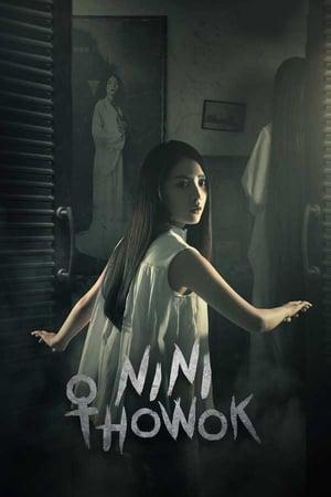 Nini Thowok (2018)