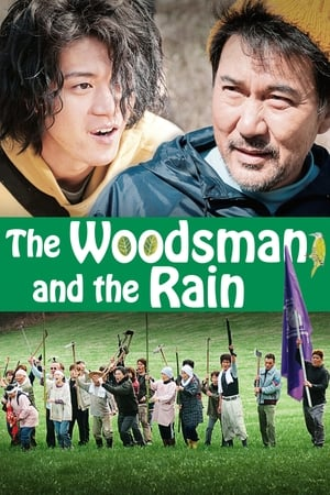 The Woodsman and the Rain (2011)