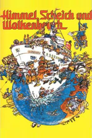 Himmel, Scheich und Wolkenbruch (1976)