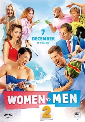 Women vs Men 2-Azwaad Movie Database