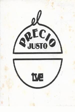 El Precio Justo (RTVE)