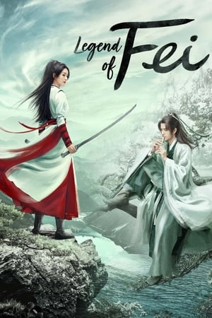 Image Legend of Fei