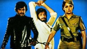 Andha Kanoon Free Download HD 720p