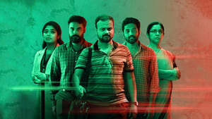 വൈറസ് 2019 en Streaming HD Gratuit !