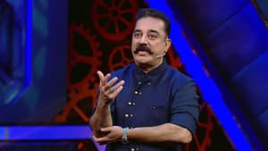 Bigg Boss Tamil Season 2 Episode 28