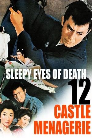 Castle Menagerie (1969)