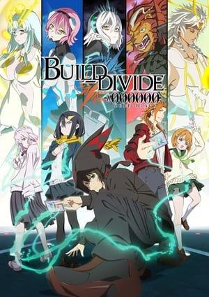 Image BUILD-DIVIDE -#000000- CODE BLACK