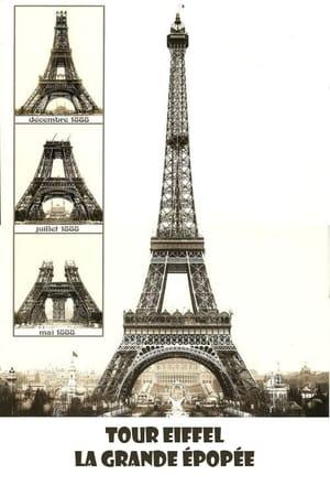 Tour Eiffel la grande épopée (2014)
