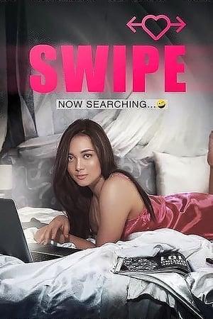 Swipe poster