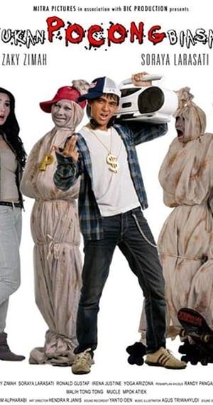 Bukan Pocong Biasa (2011)