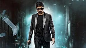 Khiladi (2021) Telugu