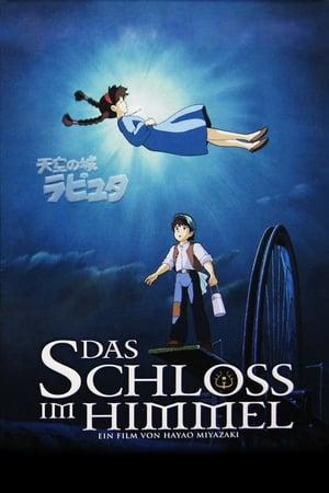Das Schloss im Himmel Film