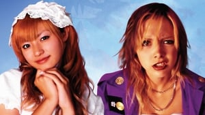 下妻物語 (2004) film online
