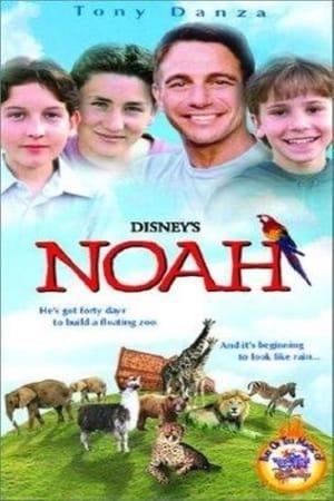 Noah-Wallace Shawn