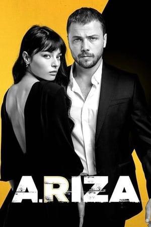 არიზა Ariza