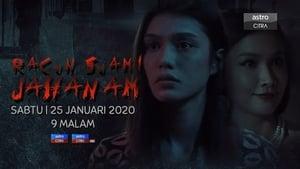 Racun Suami Jahanam 2020 Online Zdarma CZ-SK [Dabing&Titulky] HD