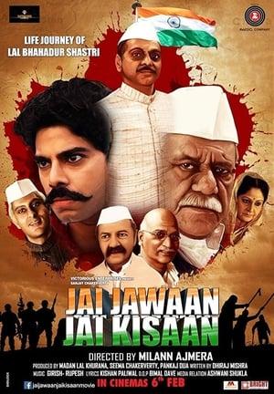 Jai Jawaan Jai Kisaan (2015) Hindi HD