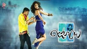 Julayi 2012 Telugu HDRip ESub