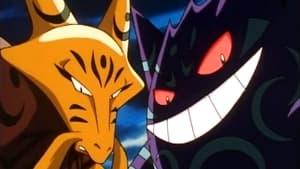 Pokémon Season 1 :Episode 74  The Ancient Puzzle of Pokémopolis