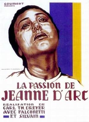 圣女贞德蒙难记 (1928)