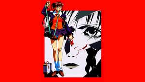 Kite – Ein gefährliches Mädchen (1998)