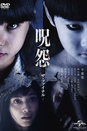 Ver Ju-on 4: The Final Curse (2015) Online