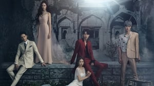 Bride of the Water God (2017)