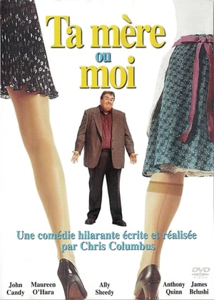 Ta mère ou moi (1991)