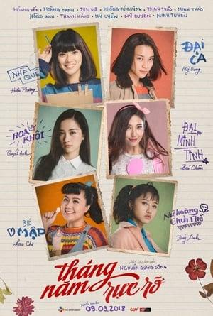 Go-Go Sisters (2018)