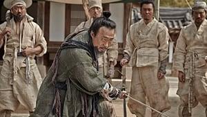 ศึกนักสู้กู้แผ่นดิน Kundo: Age of the Rampant (2014)