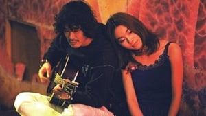 東京ゴミ女 (2000)