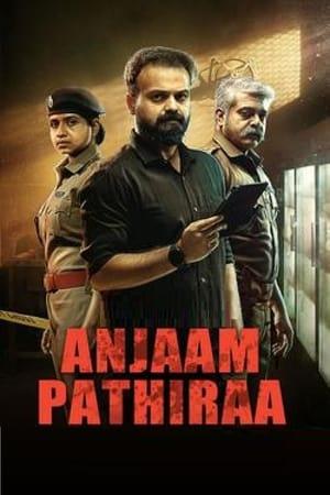 Anjaam Pathiraa 2020 Full Movie