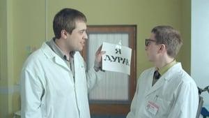 Interns Season 1 Episode 42
