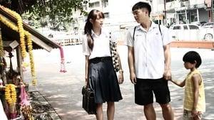 ตั้งวง Tang Wong (2013)