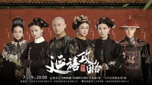 The Tale of Yanxi Palace Episode 8 (Sub 50%)