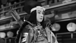 Japanese movie from 1944: The Way of Drama