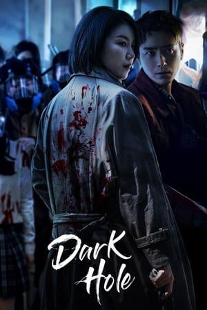 Dark Hole – Season 1