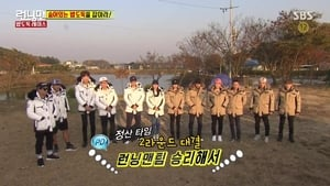 Watch S1E326 - Running Man Online