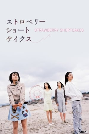 Strawberry Shortcakes 2006 Full Movie Subtitle Indonesia