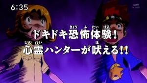 Digimon Fusion: Season 2 Episode 16