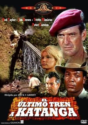 Último tren a Katanga