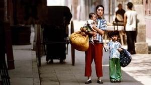 Leben! (1994)