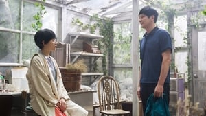 Glass Garden 2017 – Hd Full Movies