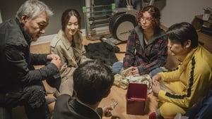 Korean movie from 2018: Gate